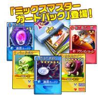 080317_card.jpg