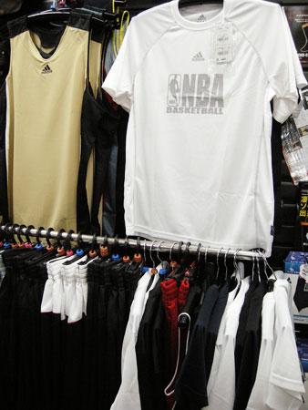 adidas_apparel.jpg