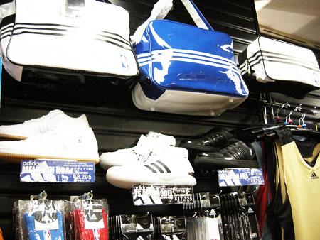 adidas_bag_shoes.jpg