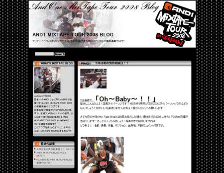 mtt_blog.jpg
