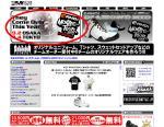 mtt_toppage.jpg