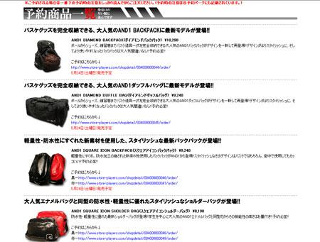 yoyaku_ichiran.jpg
