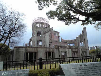 原爆ドーム①