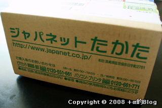camera0807a_eip.jpg