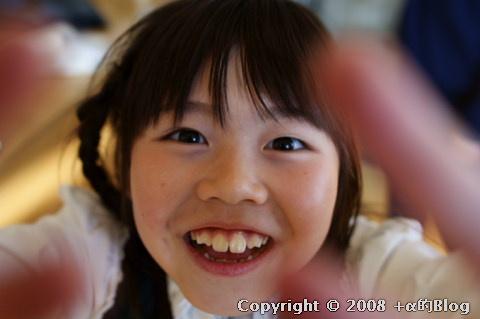 ikezaki0806k_eip.jpg