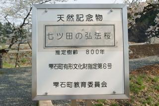 iwate0804k.jpg