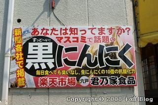 kiminoya08_eip.jpg