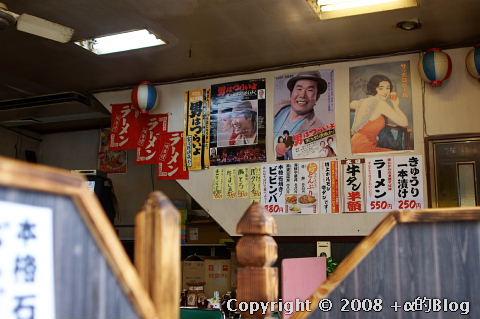 kiminoya08c_eip.jpg