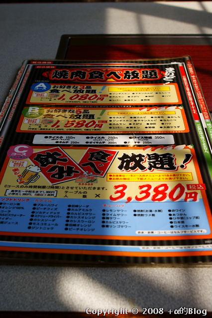 kiminoya08e_eip.jpg