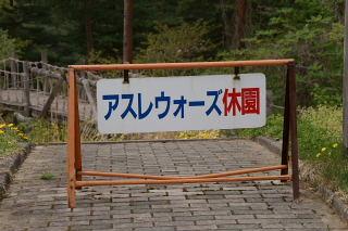 nagawa0805c.jpg
