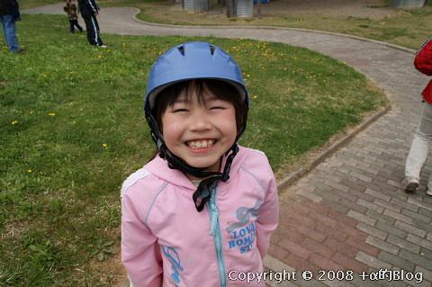 nagawa0805e_eip.jpg