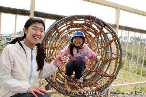 nagawa0805i_eip.jpg