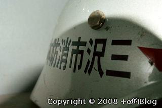 sh080601r_eip.jpg