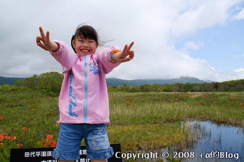 tashiro0806k_eip.jpg