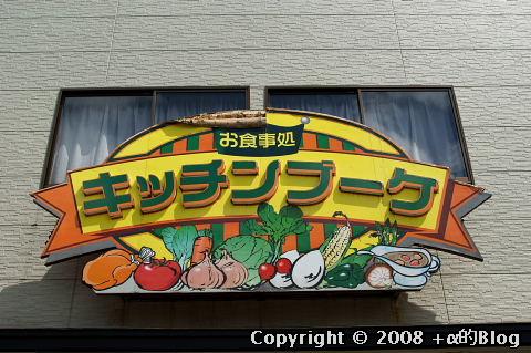 tashiro08o_eip.jpg