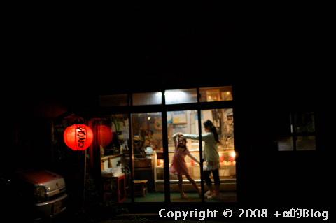 yakitori0807b_eip.jpg