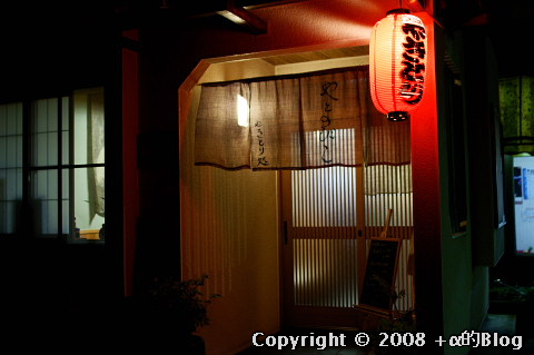 yakitori0807d_eip.jpg