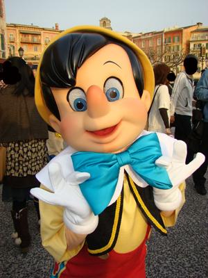 ピノキオ メディテ アップ