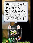 okasidesu2.jpg