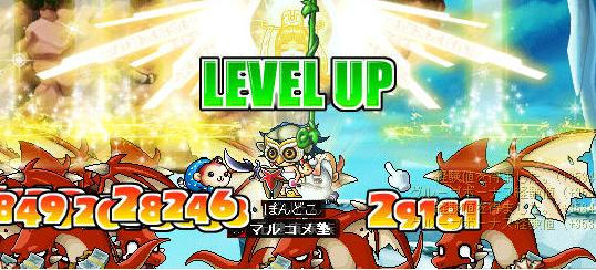 up131ver2.jpg