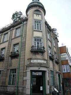 旧秋田商会