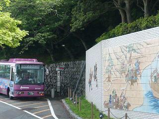 めかり公園第二展望台・壇之浦合戦の壁画