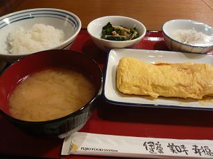 関空昼食3日目