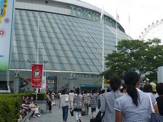 東京ドーム昼