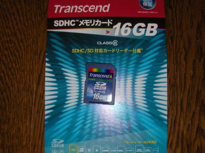 SANY0011-2_convert_20080420222149.jpg