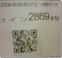 20080607mai