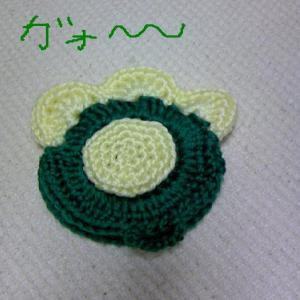 nikukyuugao_convert_20080430232906.jpg