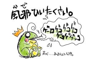 04-03のコピー