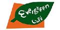 エバーグリーンカフェ