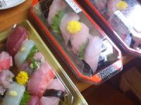 お寿司300