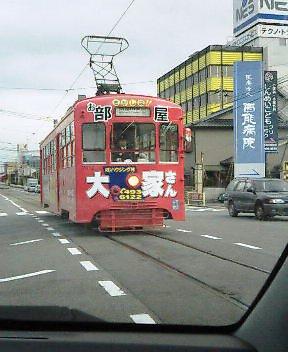 20060228173257