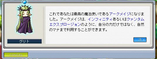 a-kumeiji.png