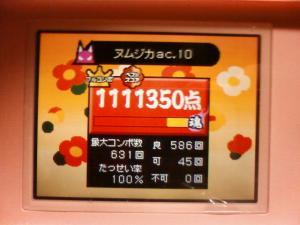 TS3D0215.jpg