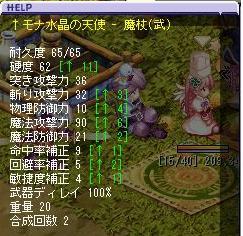 I90((((っ´∀`)っワチョーイ