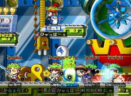 Maple0001_20080810175806.jpg
