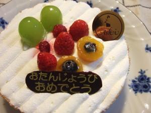001バースディーケーキ
