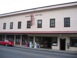 マナゴホテル
