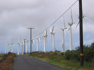 サウスポイント旧風車