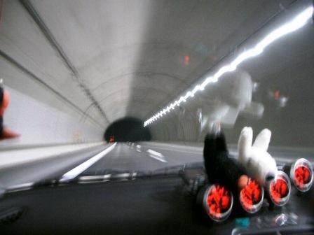 甲南トンネル