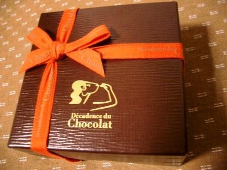 Decadence du Chocolat 20080614