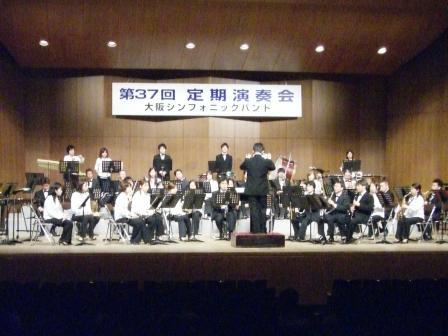 20080615 音楽会