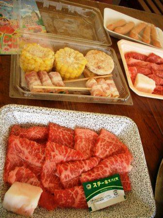 20080628肉