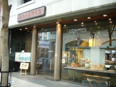 20080708くつわ堂総本店