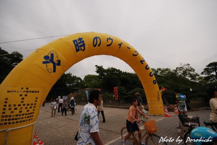 DSC_0001-14.jpg