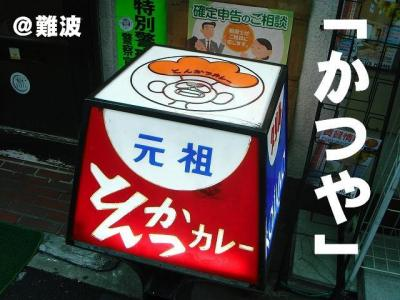 2008032402.jpg