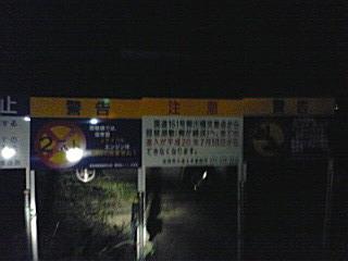 20080717201842